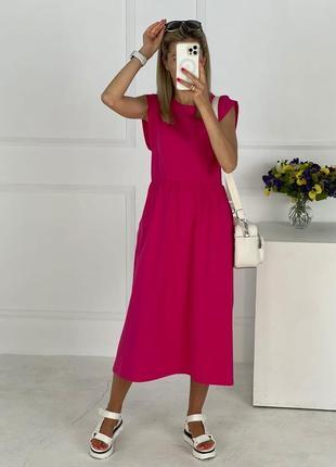 Платье летнее женское легкое свободное миди длинное оверсайз батал розовое