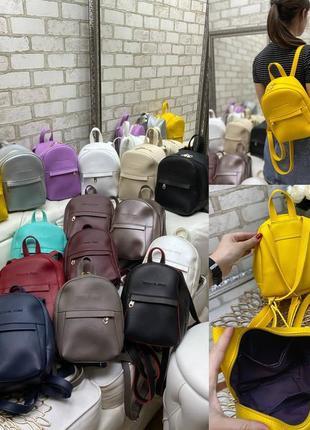 Рюкзак черный, синий, бордо, желтый, беж