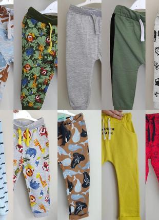 Штаны на мальчика, штанишки для мальчика, штани на хлопчика
