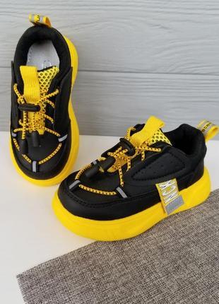 Незвичайні, стильні та яскраві кросівки