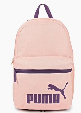 Крутой рюкзак унисекс puma оригинал