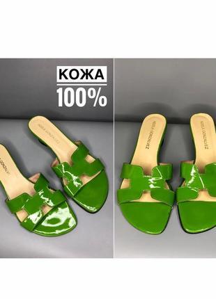 Зелёные кожаные шлёпанцы мюли лаковые сандали босоножки люкс в стиле hermes