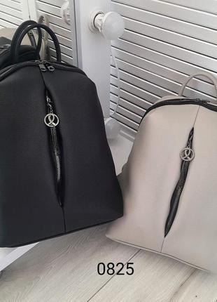 Гарний рюкзак з еко шкіри