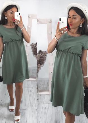 Платья есть цвета