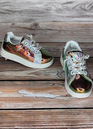 Кеды, кроссовки для модниц