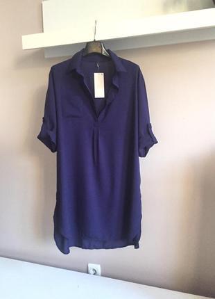Синяя,натуральная удлиненная рубашка
