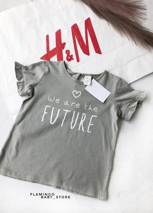 Футболка на дівчинку, футболка на девочку, футболка