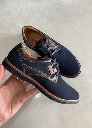 Туфлі для хлопчиків том м