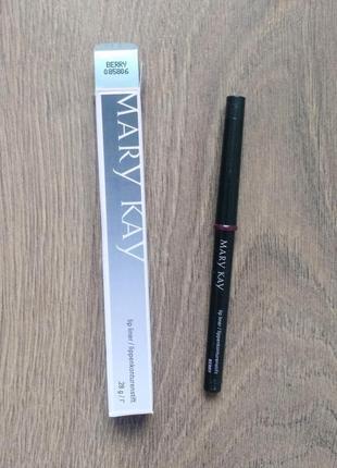 Механический карандаш для губ с колпачком-точилкой berry ягодный mary kay