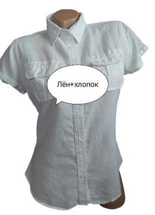 Белая льняная рубашка блузка тениска футболка biaggini