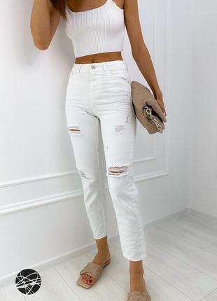 Джинсы бойфренды, рваные джинсы