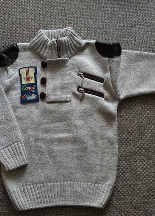Нова тепла стильна кофта для хлопчика