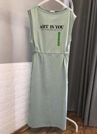 Спортивна сукня zara