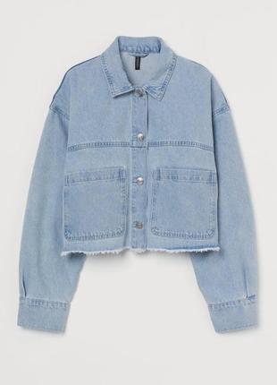 Джинсовка, джинсовая курточка оверсайз h&m, джинсова куртка, рубашка