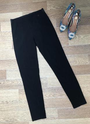 Хлопковые эластичные женские брюки tally weijl