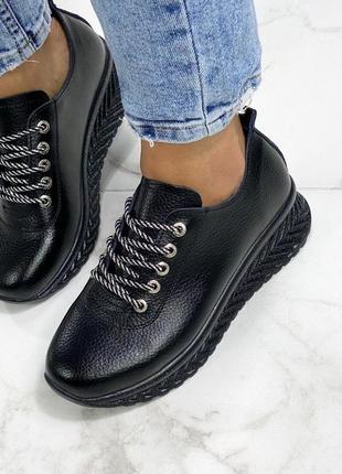 Черные кожаные кроссовки, женские кожаные кроссовки, кроссовки кожа, кросівки 36-41р код 467