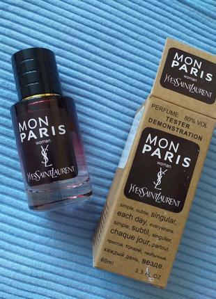 Парфюм mon paris  ysl, парфуми, тестер, парфюмерия, косметика