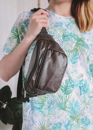 Бананка кожа шкіра эко-сумка на пояс ручная работа большая кофейная темная коричневая б11