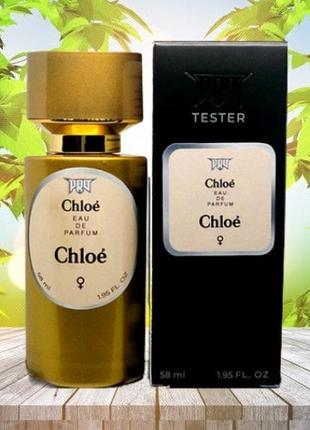 Арабский тестер, туалетная вода, парфюмированная вода, парфумована вода, парфюм, духи, минипарфюм, миниатюра, пробник