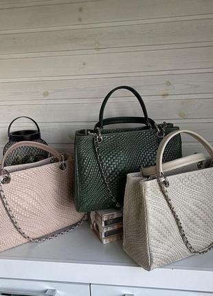 Натуральная кожа женская классическая сумка  через плечо на цепочке удобная плетёная genuine leather бежевая пудра телесный кремовый