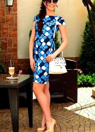 Стильное , яркое , натуральное платье , сарафан , хлопок 96 % , р. 40 - 42