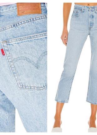Шикарные прямые джинсы /укорочённая модель levi's