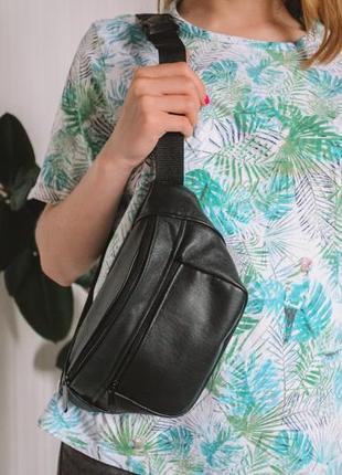 Бананка кожа шкіра эко-сумка на пояс ручная работа большая черная матовая б20