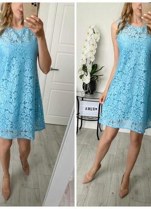 Стильное платье гипюр