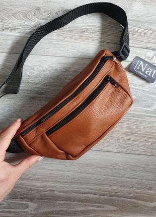Натуральная кожаная сумка бананка натуральная кожа