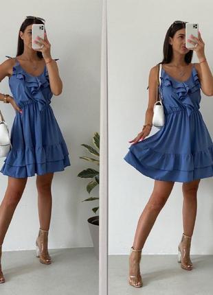 Платье сарафан с оборками