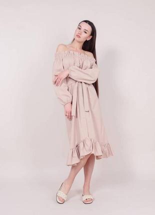 Бежевое платье миди с открытыми плечами