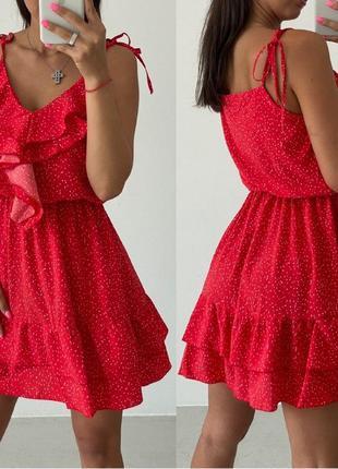 Платье сарафан с оборками с тонкими бретелями