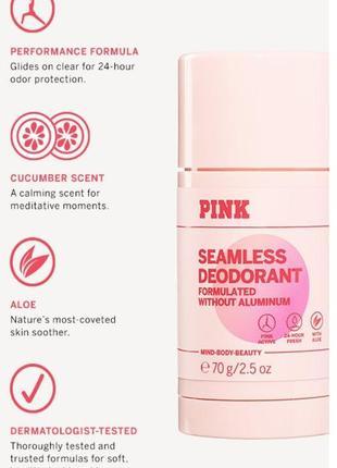 Seamless pink deodorant с алое