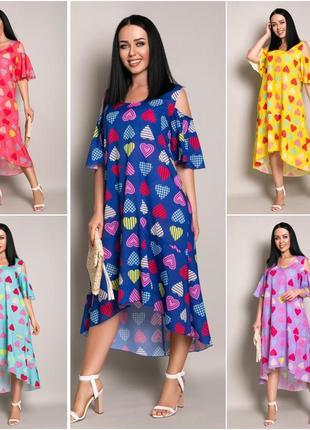Яркие легкие летние платья,  размеры от 46 до 60