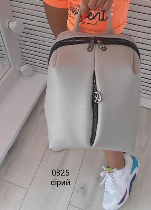 Новый шикарный вместительный рюкзак