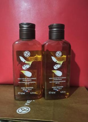 Увлажняющее сухое масло для тела и волос монои yves rocher