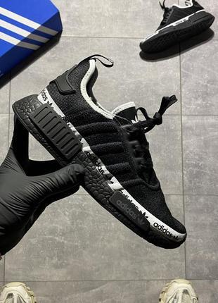 Мужские кроссовки adidas nmd runner black white.
