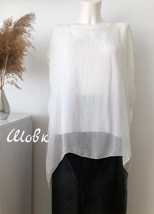 Стильна шовкова блуза в стилі бохо блузка кофта шелк