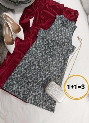 Очень красивое платье мини короткое