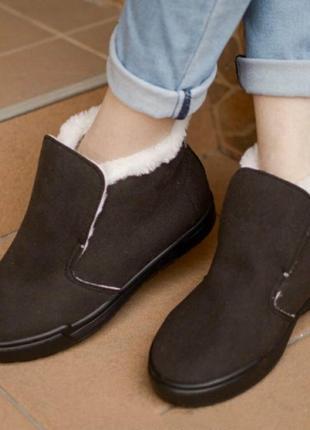 Жіночі замшеві черевики