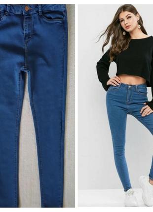 В ідеалі!стрейчеві джинси супер скіни з високою талією,вказано р.36.