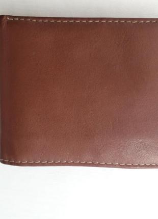 Маленький кожаный кошелек