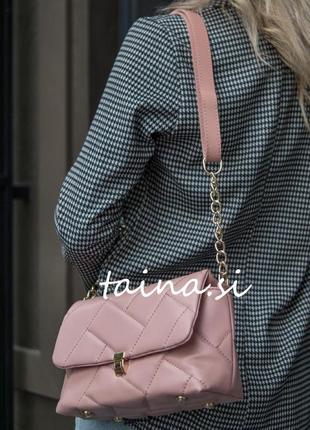 Женская розовая сумка стеганая сумка стеганый розовый клатч кросс боди сумка через плечо