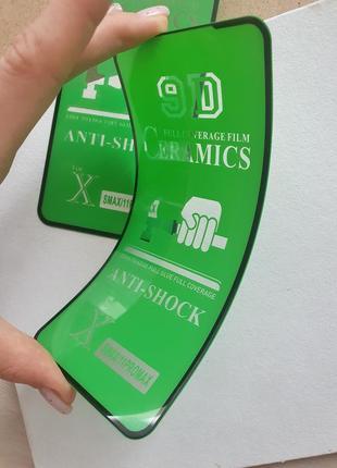 Гибкое защитное стекло для айфон iphone xs max / 11 pro max2 фото