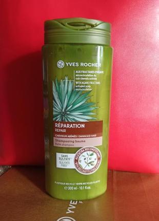 Шампунь для волос питание и восстановление yves rocher/ ив роше