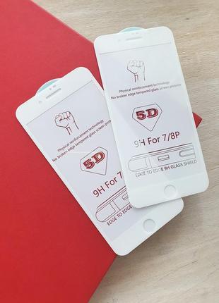Защитное стекло для айфон iphone 7 plus / 8 plus