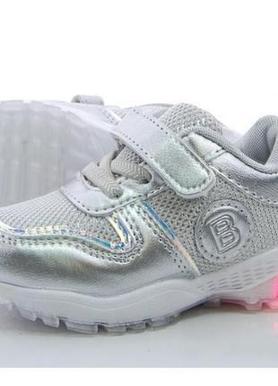 Кроссовки на девочку светящиеся led