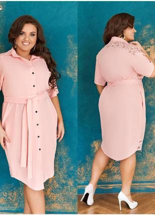 Платье-рубашка р 48-66