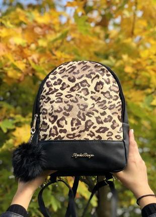 Женский рюкзак городской рюкзак леопардовый рюкзак среднего размера