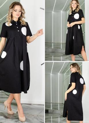 Хлопковое чёрное платье горох vande grouff